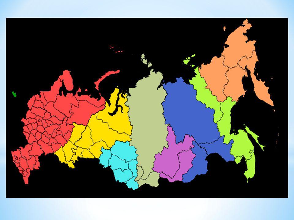EVROPSKÁ ČÁST RUSKA OD ASIJSKÉ ČÁSTI ODDĚLENA POHOŘÍM URAL - URČI POLEDNÍK, NA KTERÉM LEŽÍ -URČI, NA KTERÉ ČÁSTI SE DĚLÍ -URČI,KDE SE NACHÁZÍ VELKÁ MĚSTA