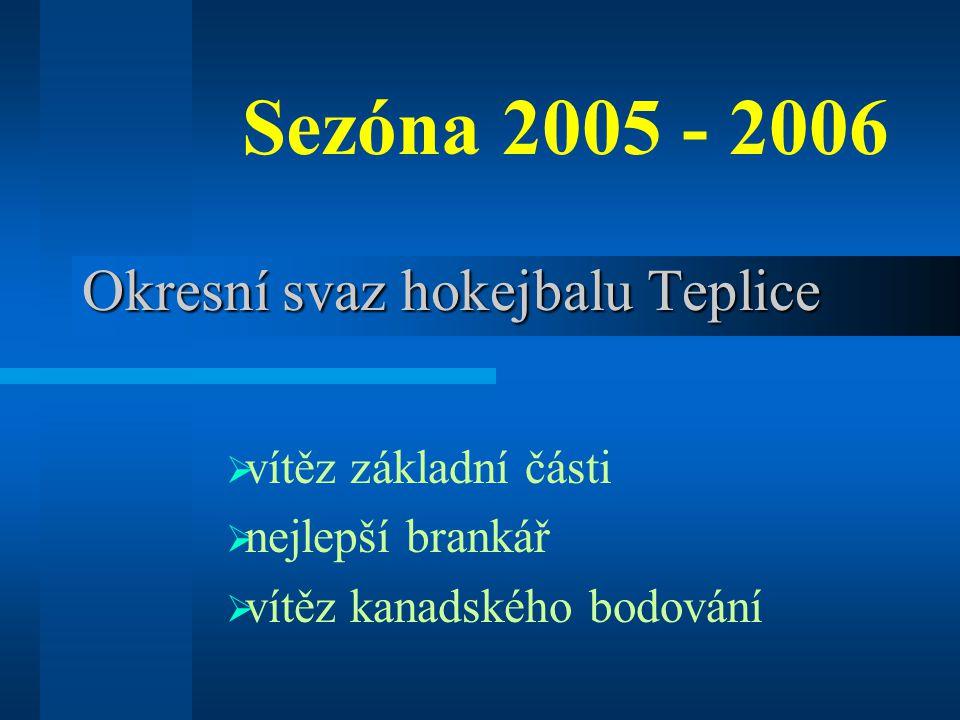 Sezóna 2005 - 2006