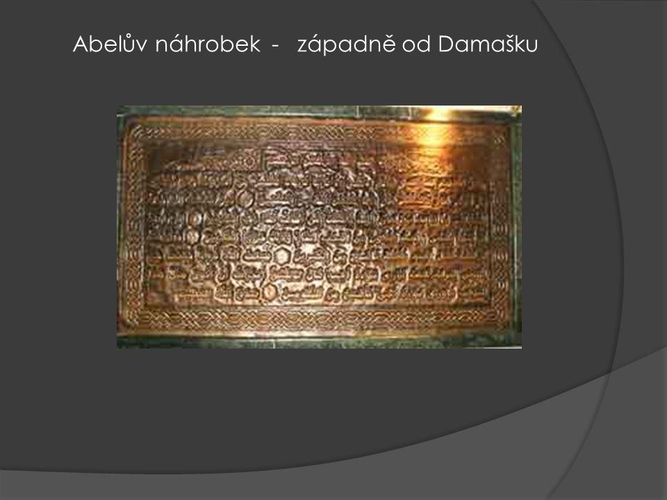 """Damašek - """"Osmá brána """""""