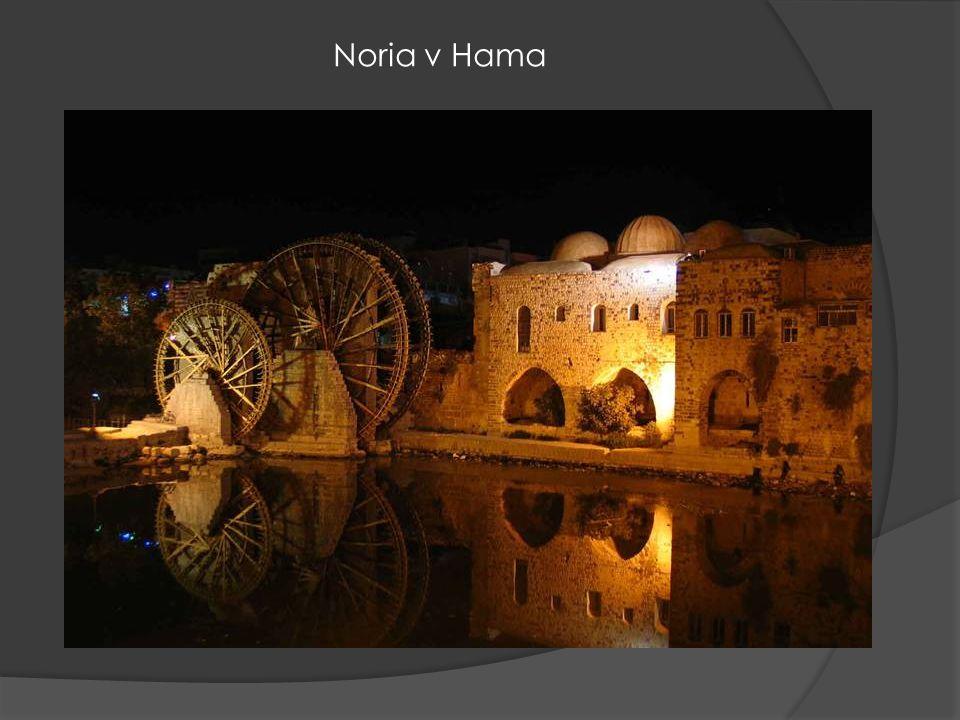 """Damašek – stará část - tradiční """"restaurace"""""""