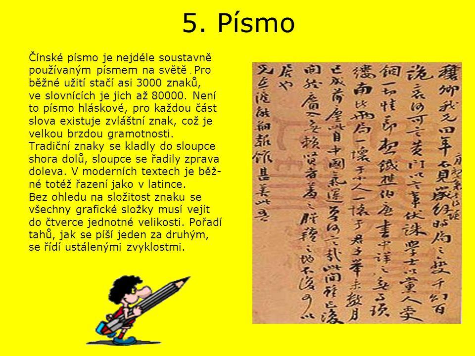 5. Písmo Čínské písmo je nejdéle soustavně používaným písmem na světě. Pro běžné užití stačí asi 3000 znaků, ve slovnících je jich až 80000. Není to p