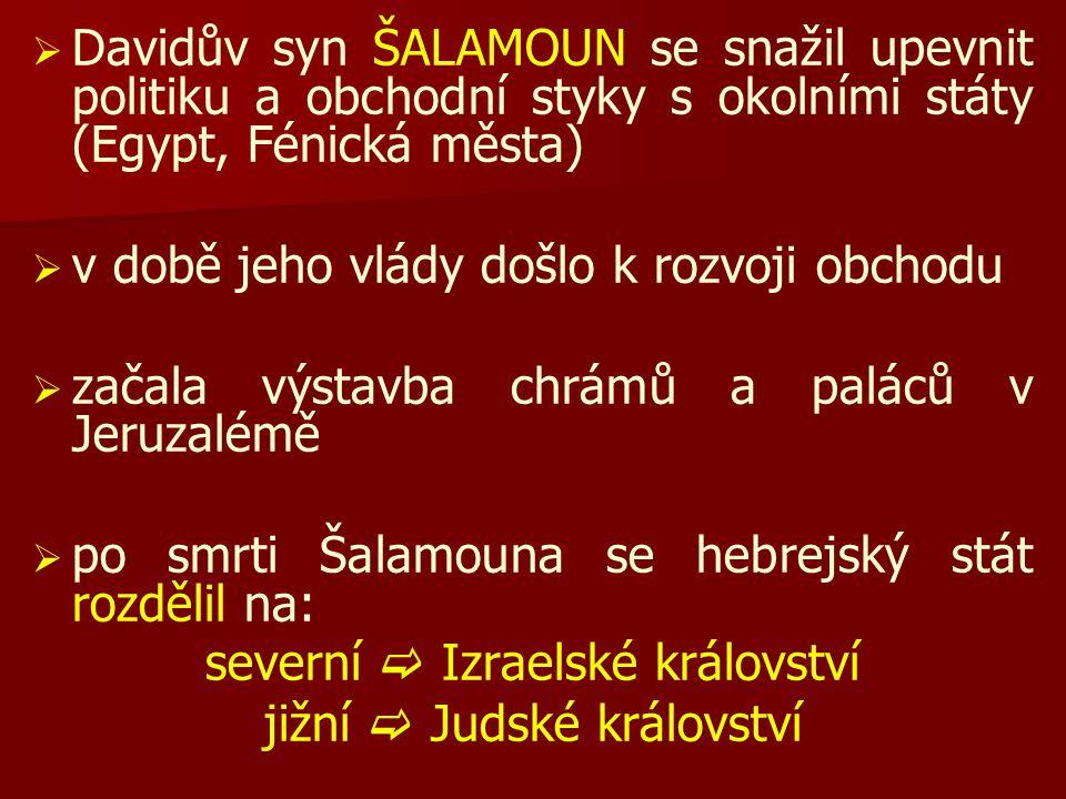   Davidův syn ŠALAMOUN se snažil upevnit politiku a obchodní styky s okolními státy (Egypt, Fénická města)   v době jeho vlády došlo k rozvoji obc