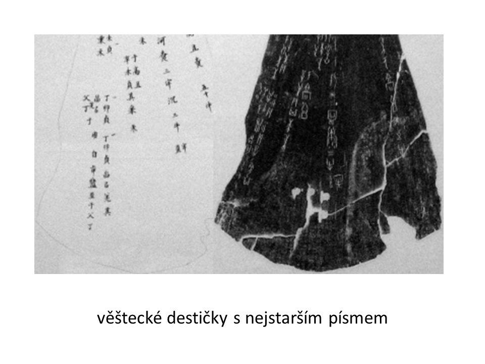 věštecké destičky s nejstarším písmem