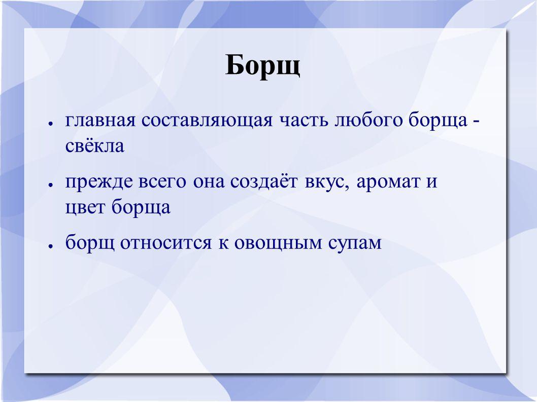 Используемые материалы ● [cit.2013-12-03].