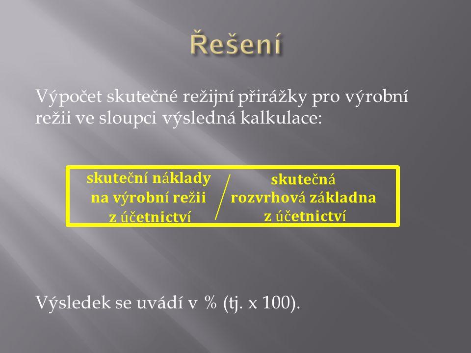 Výpočet skutečné režijní přirážky pro výrobní režii ve sloupci výsledná kalkulace: Výsledek se uvádí v % (tj.
