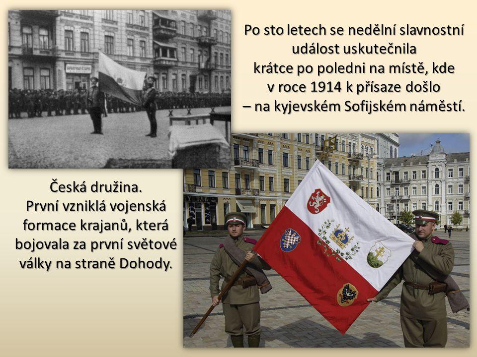 V neděli 28. září se uskutečnila druhá letošní národní pouť na místa spojená s prvním československým odbojem. Cílem cesty se stal Kyjev, hlavní město