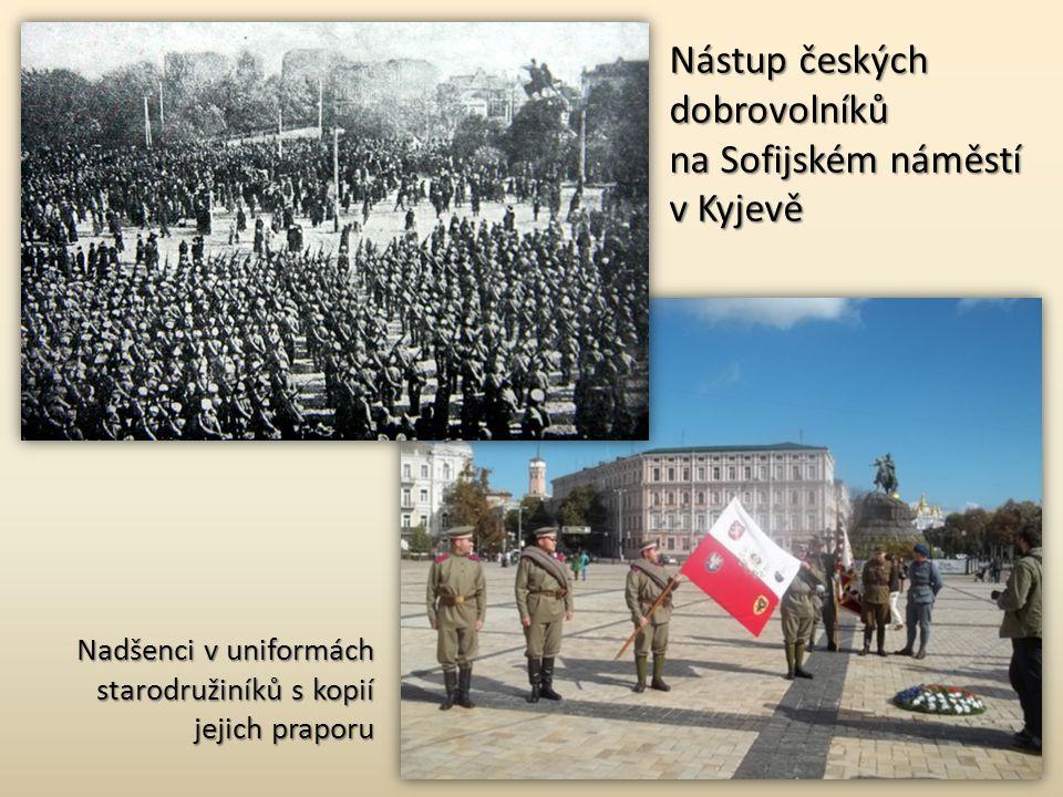 Po sto letech se nedělní slavnostní událost uskutečnila krátce po poledni na místě, kde v roce 1914 k přísaze došlo – na kyjevském Sofijském náměstí.