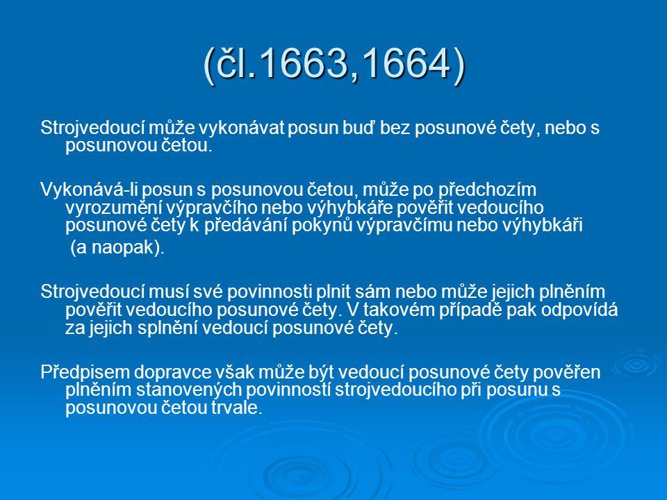 (čl.1663,1664) Strojvedoucí může vykonávat posun buď bez posunové čety, nebo s posunovou četou. Vykonává-li posun s posunovou četou, může po předchozí
