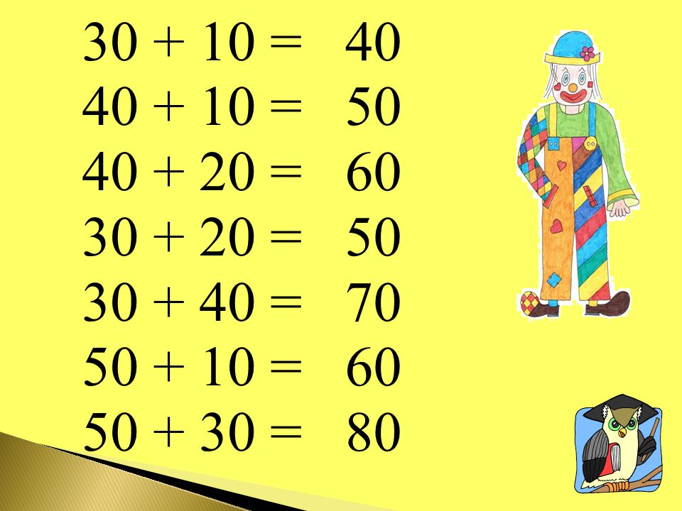 30 + 10 = 40 + 10 = 40 + 20 = 30 + 20 = 30 + 40 = 50 + 10 = 50 + 30 = 40 50 60 50 70 60 80
