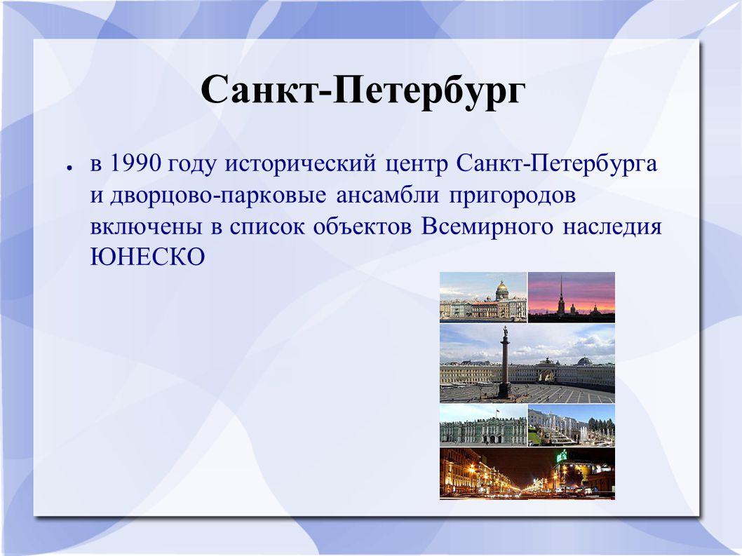 Используемые материалы ● [cit.2013-11-15].