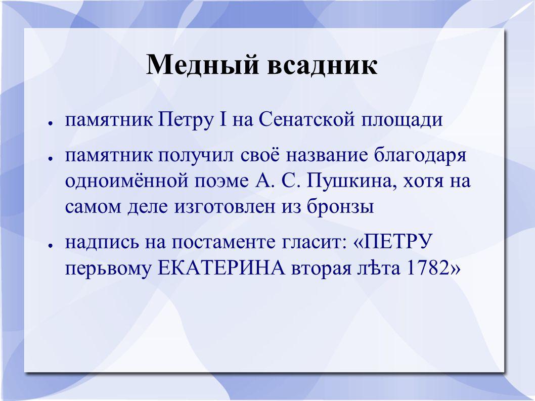 Мариинский театр ● с 1935 по 1992 год - Ленинградский государственный академический театр оперы и балета имени С.