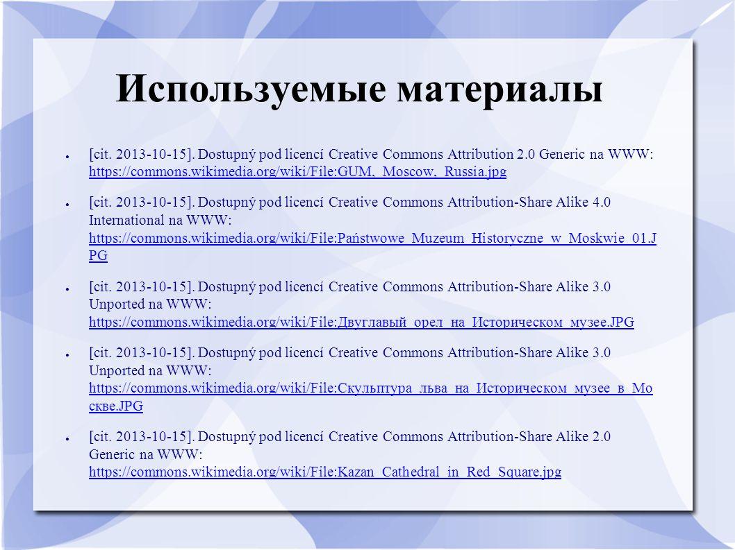 Используемые материалы ● [cit. 2013-10-15]. Dostupný pod licencí Creative Commons Attribution 2.0 Generic na WWW: https://commons.wikimedia.org/wiki/F