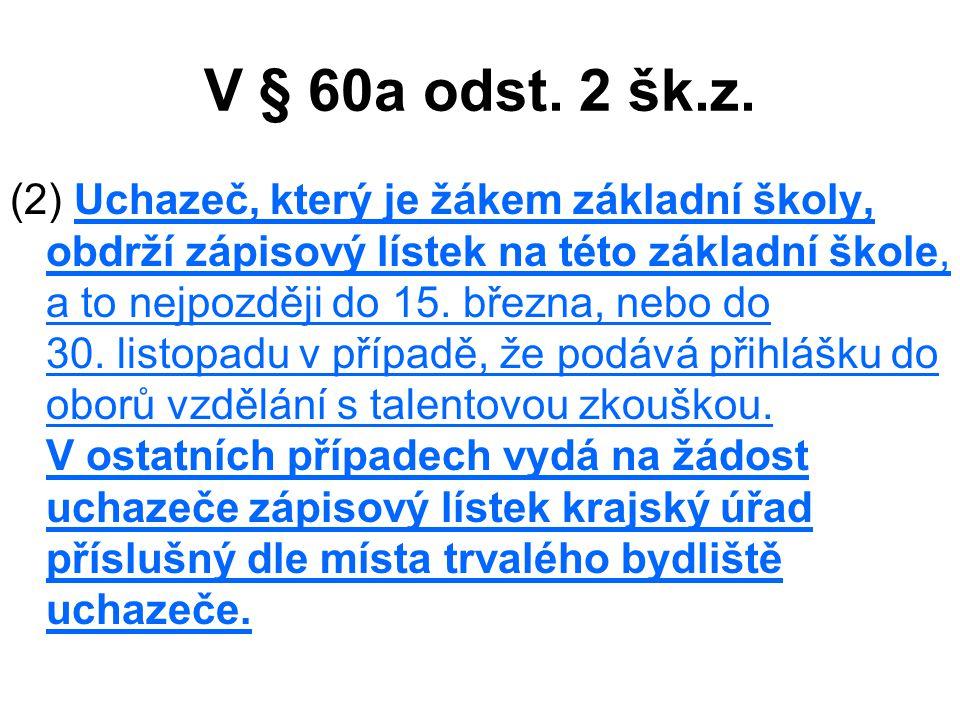 V § 60a odst. 2 šk.z. (2) Uchazeč, který je žákem základní školy, obdrží zápisový lístek na této základní škole, a to nejpozději do 15. března, nebo d