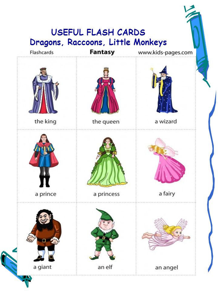 USEFUL FLASH CARDS Dragons, Raccoons, Little Monkeys